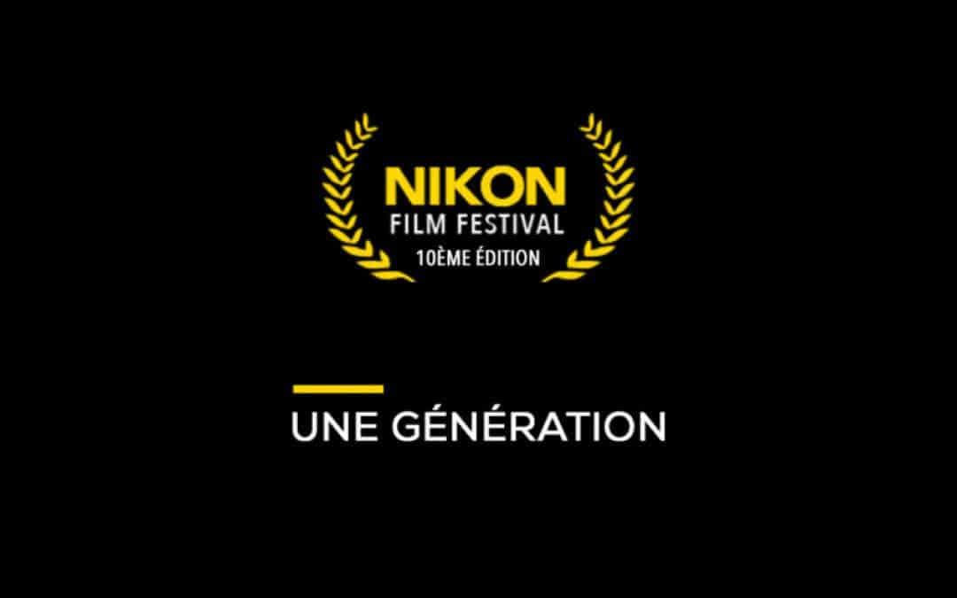 Participation d'étudiants de l'ESRA au Nikon Film Festival 2020
